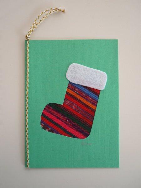 画像1: グアグアタルヘタ〜クリスマスカード緑 (1)